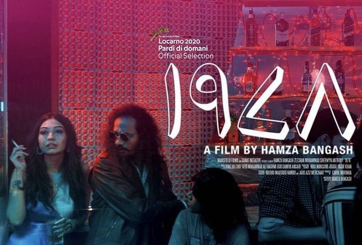 "Carol Noronha & Rashid Maqsood Shared Bits And Pieces About ""1978"""
