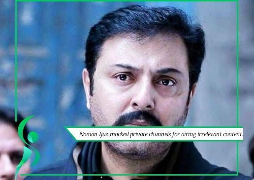 Noman Ijaz called out private channels for streaming irrelevant content
