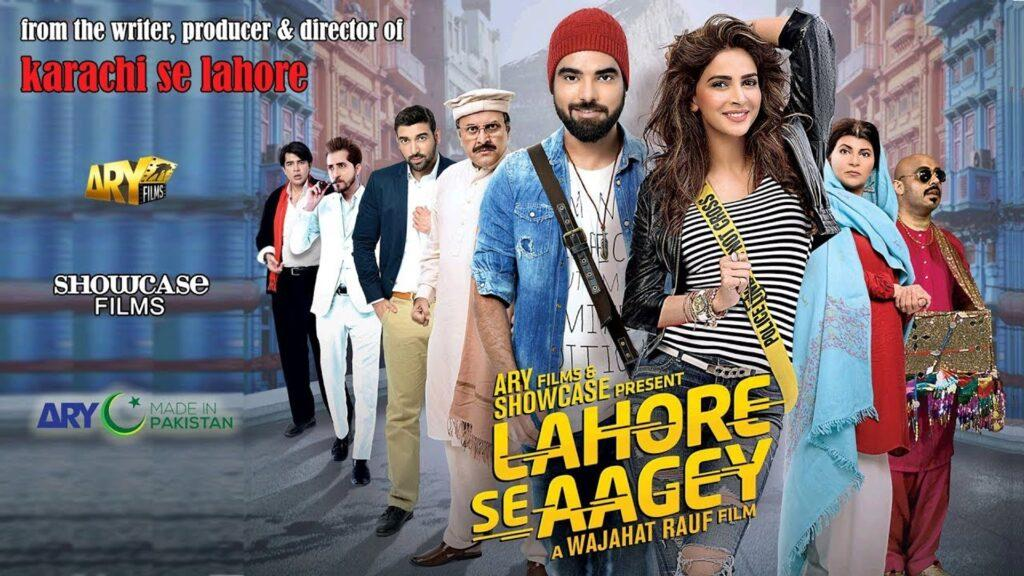 Lahore Sy Agay is now featuring on Amazon Prime.