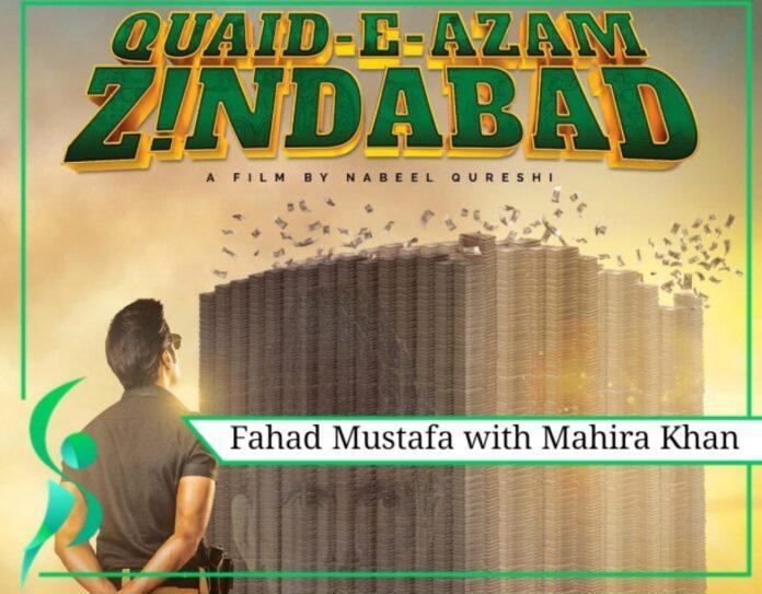 Fahad Mustafa with Mahira Khan