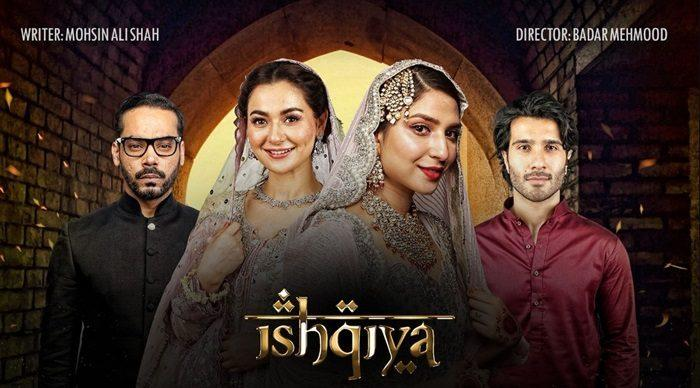 ishqiya aired its final episode