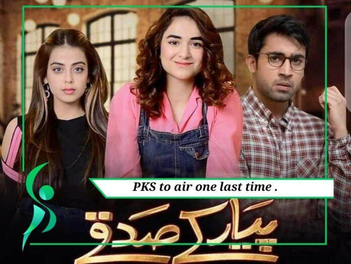 Pyar Ke Sadqay to stream its final episode