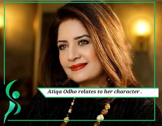 Atiqa Odho speaks regarding her character in PKS