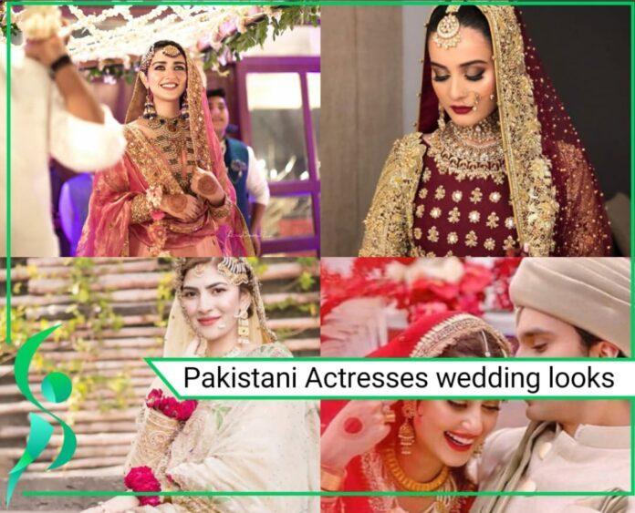 pakistani actresses wedding