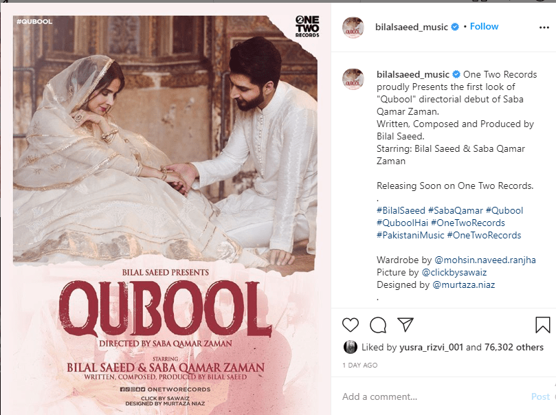 Saba Qamar and Bilal Saeed Pairing Up for music video 'Qubool Hai'.