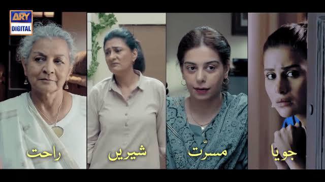"Drama Serial ""Prem Gali"" First Impression"