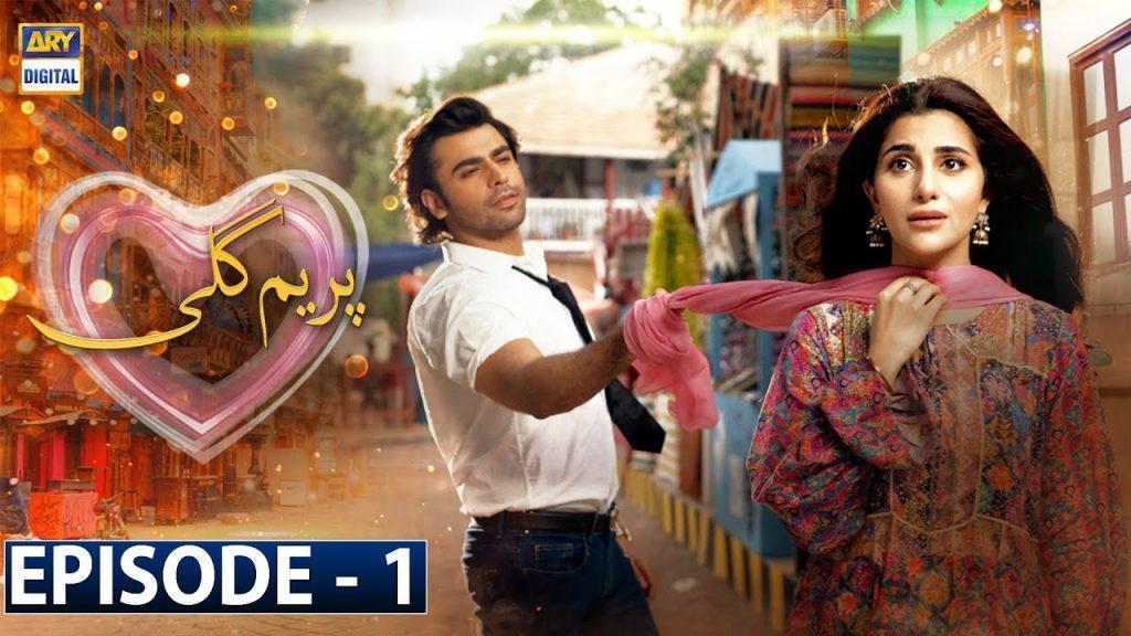prem gali drama serial aired first episode