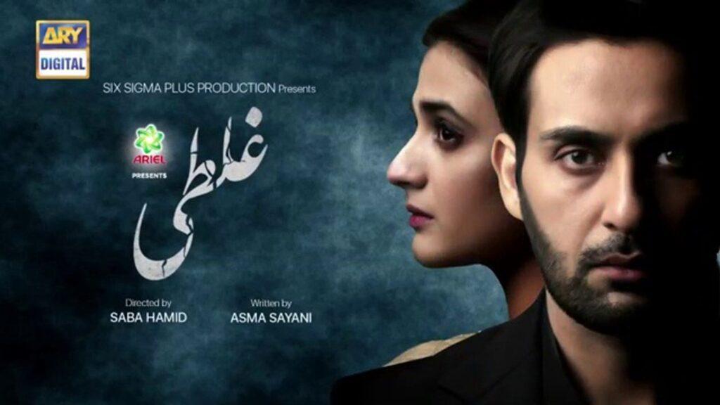Top 5 Pakistani dramas of 2020.