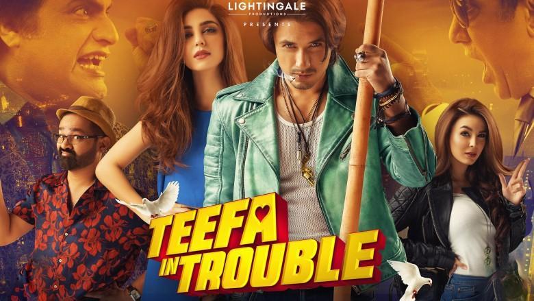 Pakistani films Netflix
