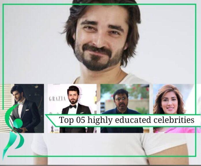 Highly educated Pakistani Celebrities