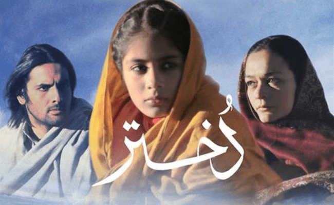 Acclaimed Pakistani films available on Netflix