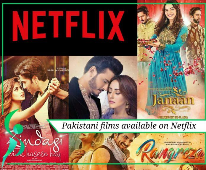 Pakistani films available on Netflix
