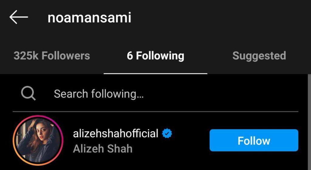 Alizeh Shah and Noman Sami breakup hype - true or fake?