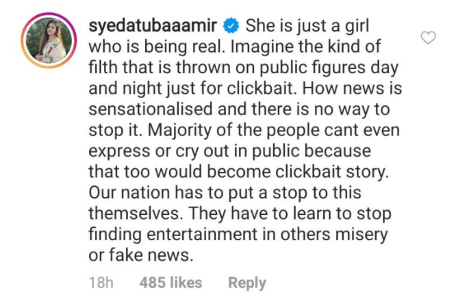 Nimra Ali Collapse In Tears After Cyber Bullying