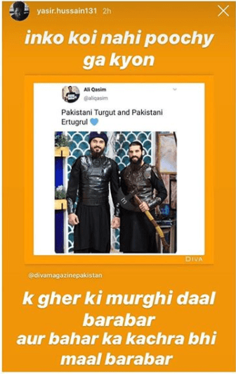 Yasir Hussain takes a u-turn on his 'kachra' comment