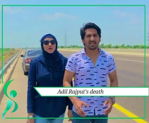 Adil Rajput death