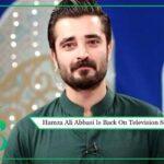 695413_7679753_Hamza-Ali-Abbasi2_updates