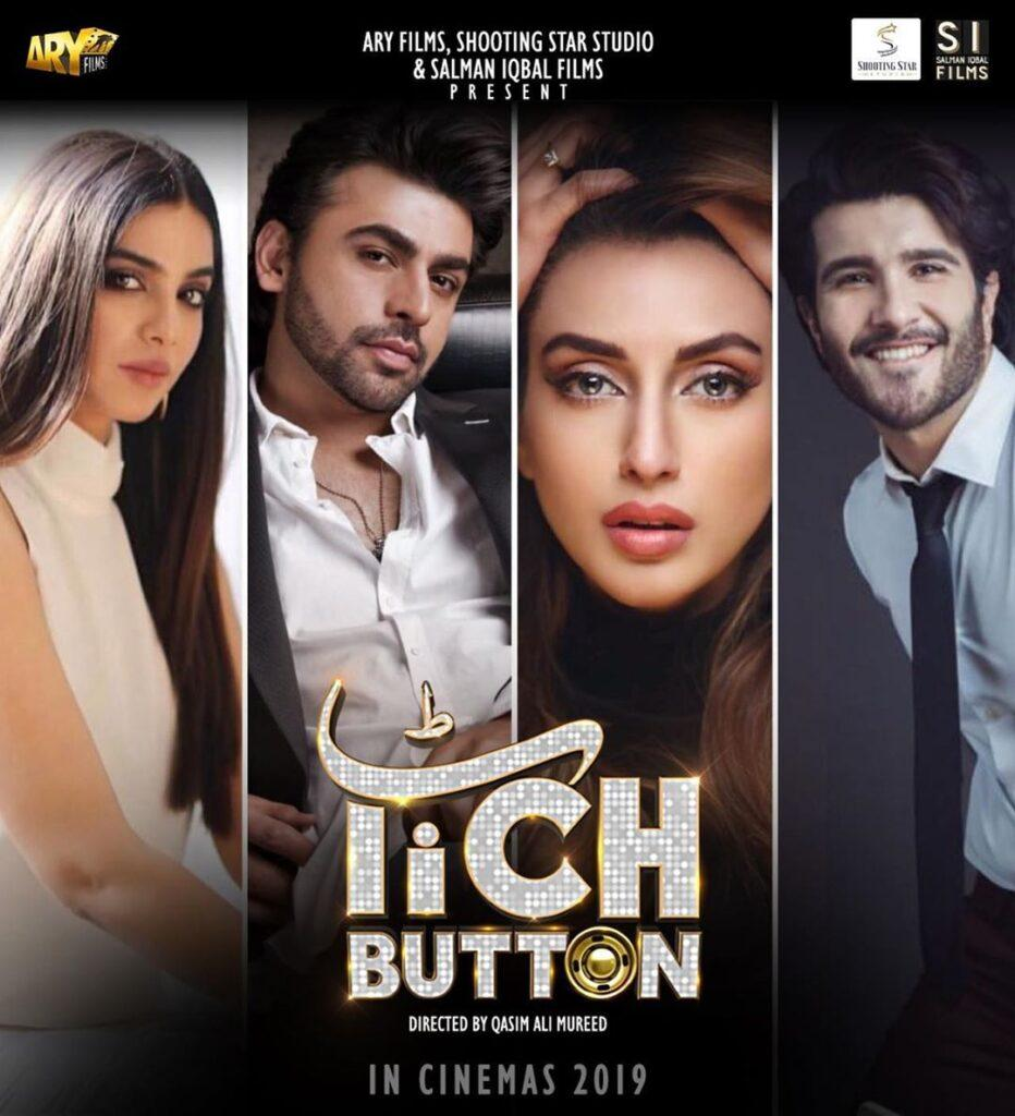 Farhan Saeed's Tich Button