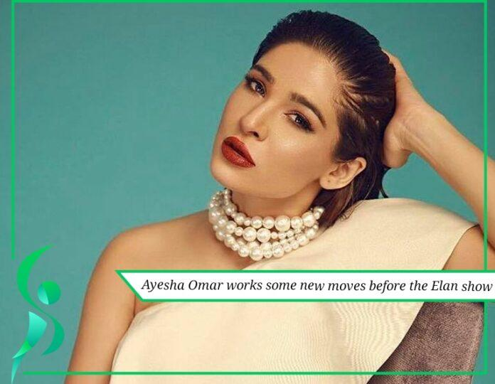 Ayesha Omar works some new moves