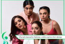 Churails banned in Pakistan, celebs express dismay