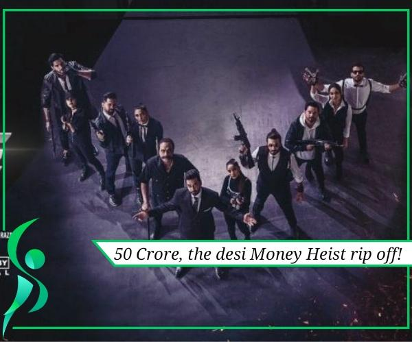 the desi money heist