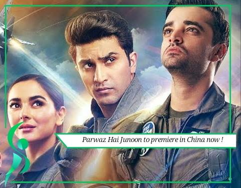 Parwaz Hai Junoon to release in China now.