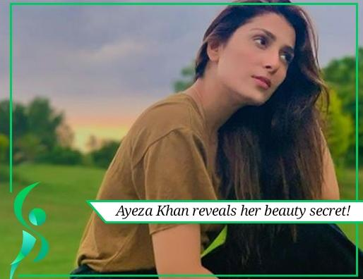 Ayeza Khan reveals the secret to her beauty