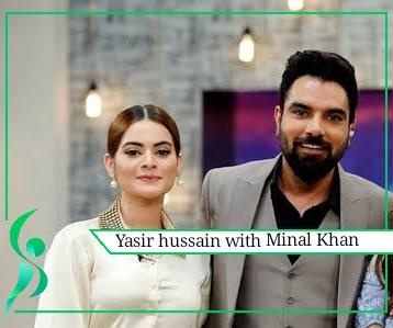 Yasir Hussain with Minal Khan