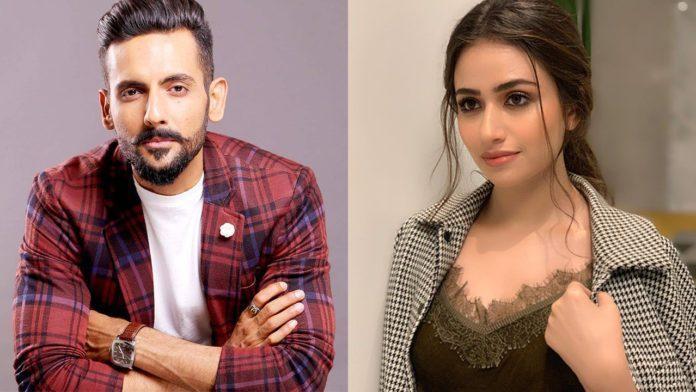 """""""Neeli Zinda Hai"""" Starring Mohib Mirza And Sana Javed"""