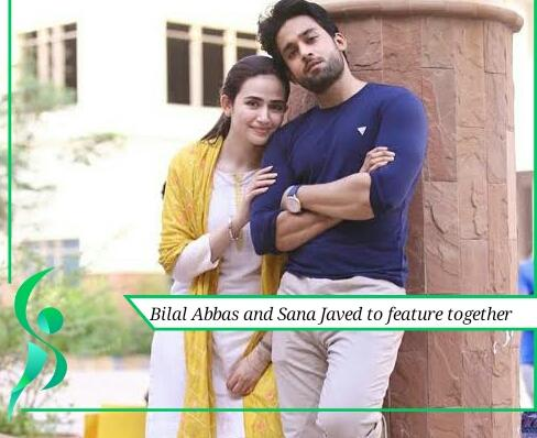 Bilal Abbas and Sana Javed