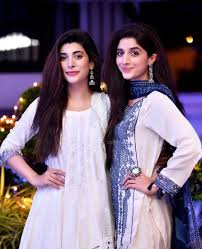 Urwa Hocane's Wedding Gift in 2016