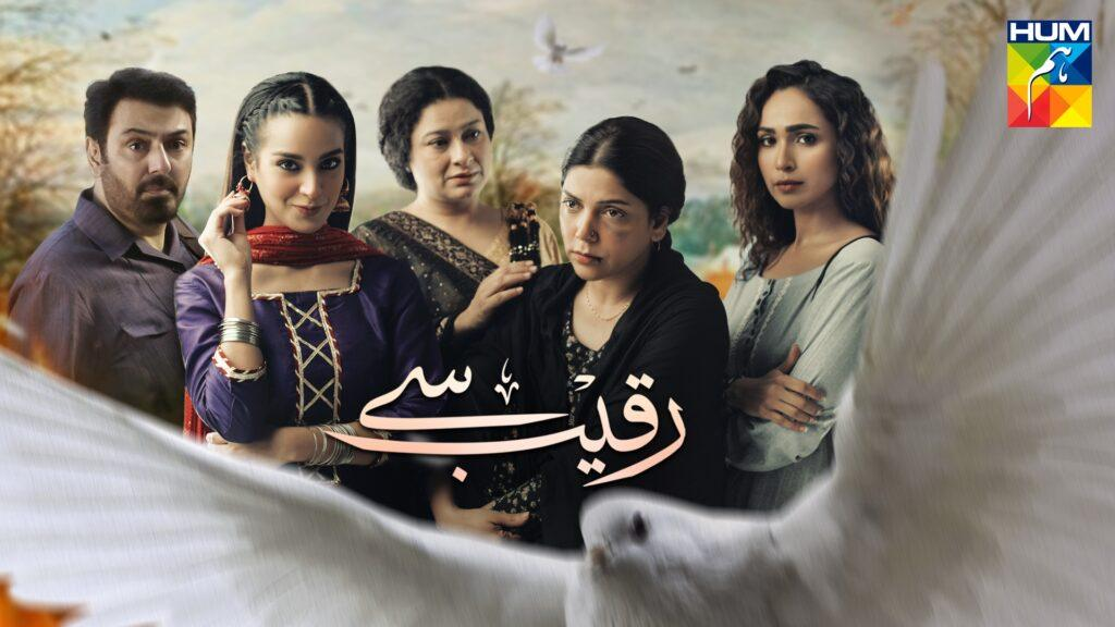 New Drama Serial Raqeeb Se Ft. Noman Ijaz, Iqra Aziz, Sania Saeed & Hadiqa Kiani