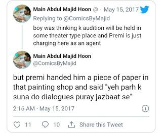 Casting Couch in Pakistani Entertainment Industry   Sad Reality