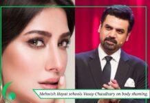 Mehwish Hayat schools Vasay Chudhary